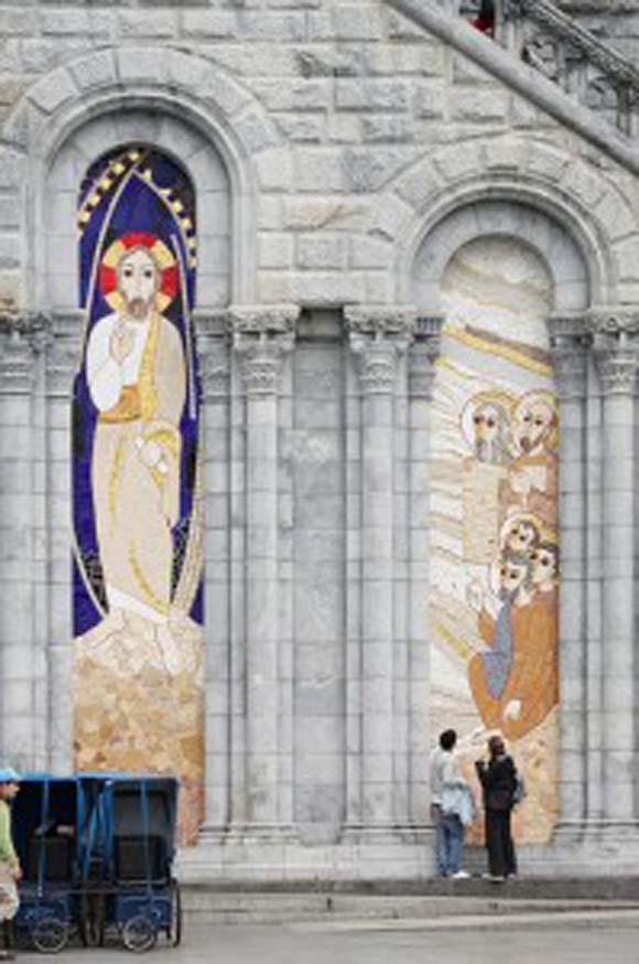 The Transfiguration (Lourdes mosaics)