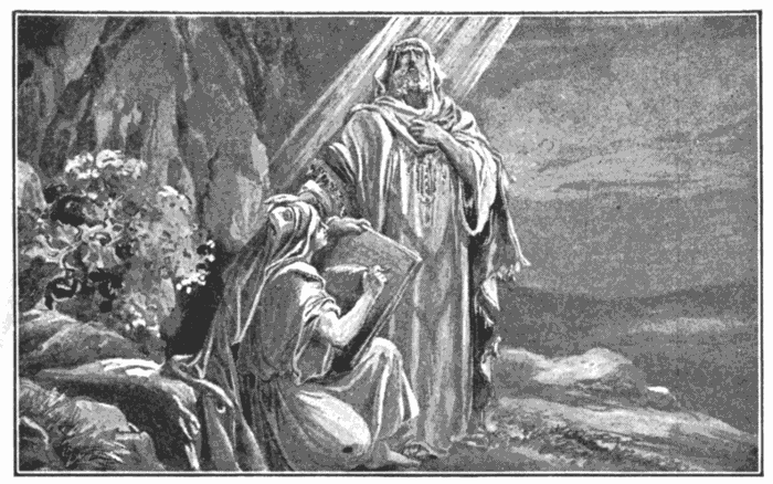 Neglected Books of the Old Testament: Baruch